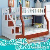 子母床全實木高低床上下床兒童床子母床成年大人雙人母子上下鋪木床雙層YTL