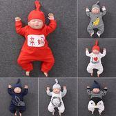 嬰兒連體衣服春秋季純棉新生兒0-3-6個月a類男女寶寶春裝哈衣爬服 AD683『毛菇小象』