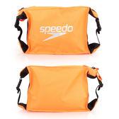 SPEEDO Pool Side Bag 輕量防潑水收納包(5L 游泳 手拿包 手提包 免運 ≡排汗專家≡