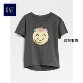 Gap女幼童 妙趣圖案短袖圓領T恤336716-趣味表情