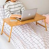 筆電卓-折疊筆記本電腦桌床上簡約TW免運直出 交換禮物