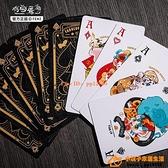 紙牌遊戲撲克牌非人哉有獸焉神奇帽子典藏撲克牌卡通紙牌可收藏品牌【小桃子】