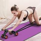 腹肌輪健腹輪減肚子收腹健身器材家用男士女鍛煉滾輪訓練馬甲線 滿598元立享89折