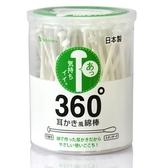 SANYO360度耳扒紙軸棉花棒100支入