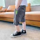 男童褲子夏裝2020新款兒童牛仔短褲中大童夏季五分褲韓版洋氣 FX5316 【夢幻家居】