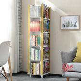 雜誌架 木質書架 帶輪可移動旋轉書報架落地置物架雜志報刊架T