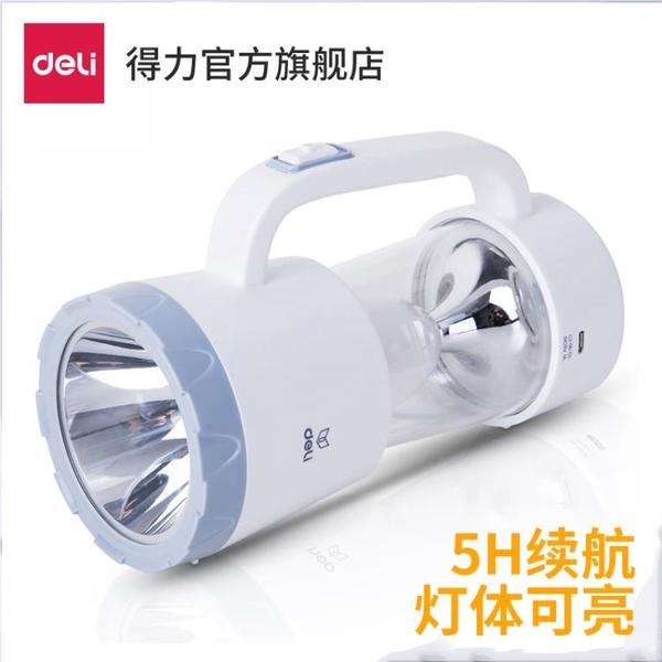 18950LED探照燈可充電循環手電筒遠射戶外強光大容量燈大小號 1995生活雜貨