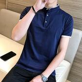 棉t恤男短袖新款男裝半袖體恤打底衫男領polo衫白色上衣服(全館滿1000元減120)
