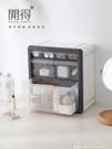 桌面收納盒抽屜式辦公室學生文具化妝品小雜物多層柜置物架儲物箱 polygirl