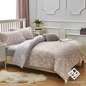 《COOZICASA南法春天》雙人四件式吸濕排汗天絲兩用被床包組
