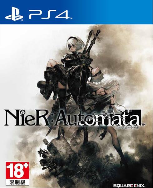 PS4 尼爾:自動人形(中文版)