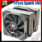[ PCPARTY ] 利民 Thermalright Frost Spirit 霜靈140 雙塔雙風扇 散熱器