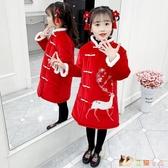 女童唐裝冬裝棉衣中國風拜年服新年裝加厚寶寶女冬季漢服兒童旗袍HX2767【花貓女王】