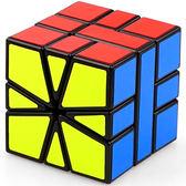 魔術方塊圣手CT梯色SQ1魔方SquareOne兩極扇形六面體2代二代原廠jy【好康八八折】