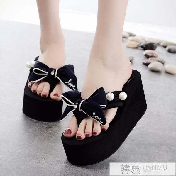 拖鞋女夏時尚外穿夾腳可愛厚底夾拖女高跟個性韓版沙灘拖鞋人字拖 夏季新品