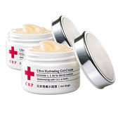 【CRP】完美潤膚水凝霜(50ml x2)