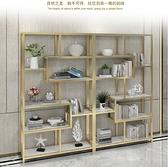 書櫃 簡易書架落地置物架實木書櫃書架組合簡約現代客廳辦公室展示架子 夢藝家