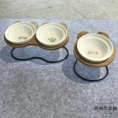高腳碗貓咪食盆陶瓷水碗帶碗架傾斜保護頸椎斜口狗碗【時尚大衣櫥】