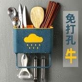 壁掛式筷子簍置物架托瀝水筷子籠家用筷籠筷筒廚房餐具勺子收納盒 童趣潮品