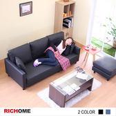 【RICHOME】JAZU小L型沙發-黑色