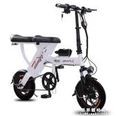 電動自行車鋰電池摺疊踏板代步滑板迷你小型代駕電瓶車雙2人男女 果果輕時尚NMS