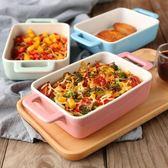 糖果色陶瓷雙耳長方形烤碗 烘焙烤盤焗飯盤意面盤烤箱盤子 挪威森林