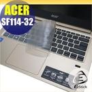 【Ezstick】ACER Swift 1 SF114-32 奈米銀抗菌TPU 鍵盤保護膜 鍵盤膜