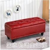 服裝店換鞋凳家用可坐式鞋櫃門口儲物試衣間沙發凳子更衣室長條凳 雙十二全館免運