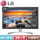 LG 27型 4K UHD IPS液晶螢幕 27UL850-W