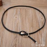 編織編制窄細腰帶女圓扣皮帶腰鍊腰繩麻花百搭打結裝飾配洋裝子     麥吉良品