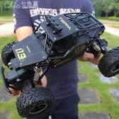 超大合金越野四驅車充電動遙控汽車男孩高速大腳攀爬賽車兒童玩具「交換禮物」