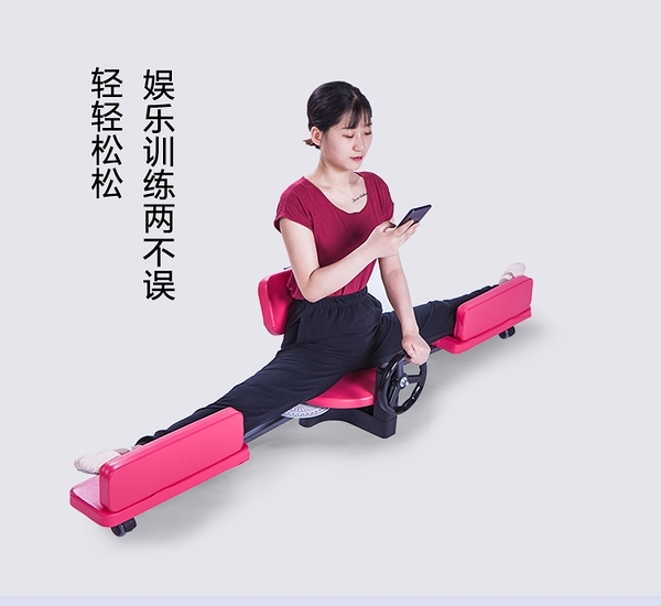 拉筋板一字馬開跨橫劈叉跆拳道芭蕾舞蹈壓腿部訓練拉筋神器肌肉韌帶拉伸 小山好物