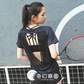運動上衣-鏤空網紗寬松罩衫速干衣性感美背運動跑步健身短袖T恤透氣女上衣-奇幻樂園