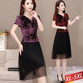 亮粉燙印百摺紗裙假兩件洋裝+別針(2色) XL~5XL【903979W】【現+預】-流行前線-