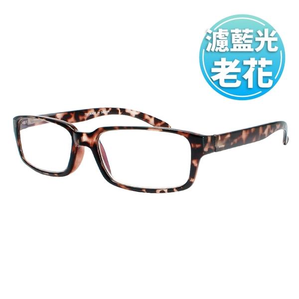 【KEL MODE 老花眼鏡】台灣製造 濾藍光彈性鏡腳(#337琥珀方框)