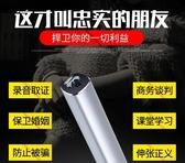 錄音筆 錄音筆微型隱蔽專業取證高清降噪超長待機小型迷你隔墻聽音 晟鵬國際貿易