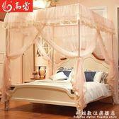 蚊帳三開門公主風落地支架加密加厚1.5宮廷1.8m1.2米床雙人家用 WD科炫數位