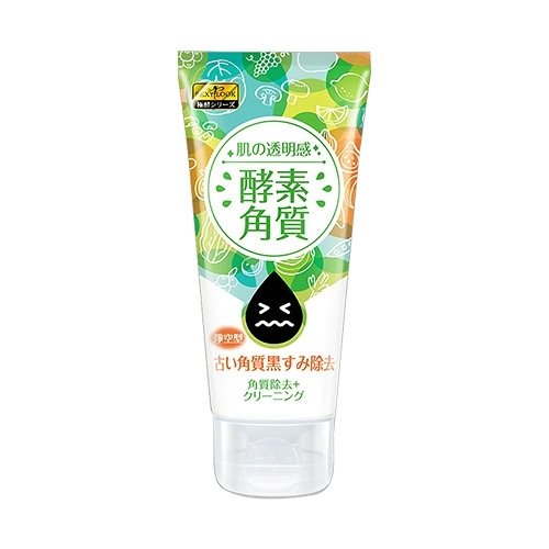 SexyLook 酵素去角質凝露 120ml【BG Shop】