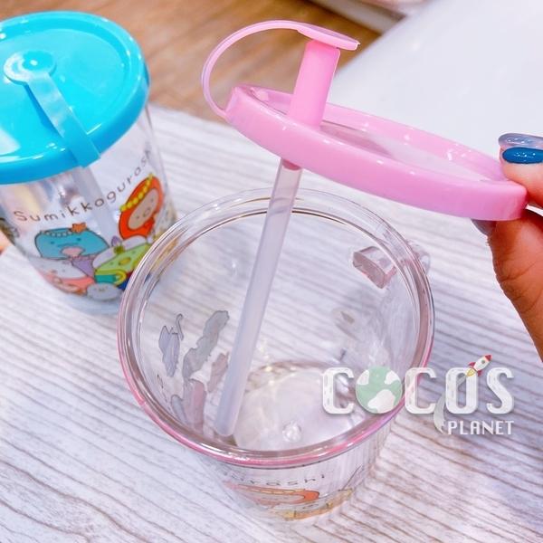 正版授權 角落小夥伴 角落生物 280 c.c 吸管杯 杯子 粉色款 COCOS PP049