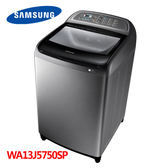 《現折+送安裝&舊機回收》Samsung三星 13KG直立式雙效單槽洗衣機 WA13J5750SP/TW(6/30前買,回函送好禮)