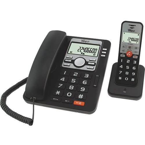 羅蜜歐2.4G無線親子機TC-9500G【愛買】