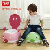 兒童坐便器加大號馬桶男寶寶坐便凳女孩座便器小孩嬰幼兒便盆尿盆 衣櫥秘密