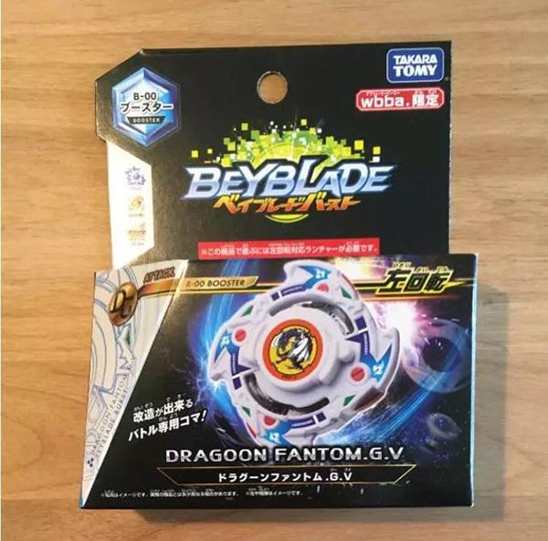 戰鬥陀螺 爆裂世代 Beyblade B-00 WBBA 會場限定 龍騎士F 原色 左迴旋 該該貝比日本精品 ☆
