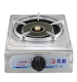 天然氣專用 名廚 紅外線大單爐 / 單口爐 / 瓦斯爐 TA-137S /  TA137S 台灣製造