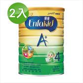 美強生 優童A+學立方兒童營養奶粉1.7kg 2入組【德芳保健藥妝】