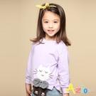 Azio 女童 上衣 下擺貓咪印花立體蝴蝶結長袖上衣T恤(紫) Azio Kids 美國派 童裝