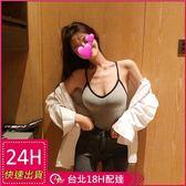 梨卡★現貨 - 韓版火辣性感夏季胸墊可拆小可愛吊帶背心/2色BR213