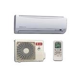 (含標準安裝)日立變頻分離式冷氣8坪RAC-50SK1/RAS-50SK1
