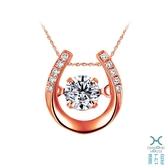 【鑽石屋】10分鑽石項鍊 舞動鑽石系列
