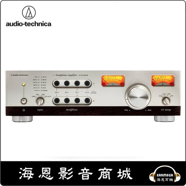 【海恩數位】日本鐵三角 audio-technica AT-HA5050H 混合動力耳機擴大機 現貨 公司貨保固